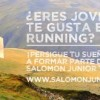 Comienza el training camp del Salomon Junior Team