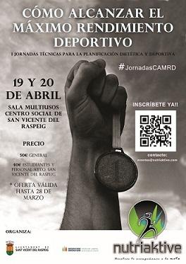 Cartel I Jornadas Técnicas para la Planificación Dietética y Deportiva. Ayuntamiento San Vicente del Raspeig.